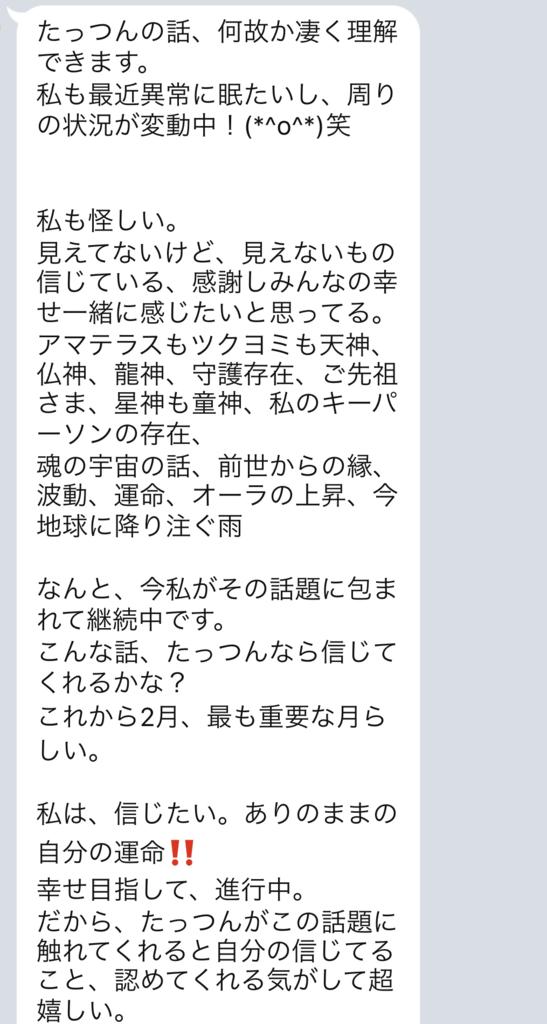 f:id:tatsunori-matsuda:20190201201747p:plain