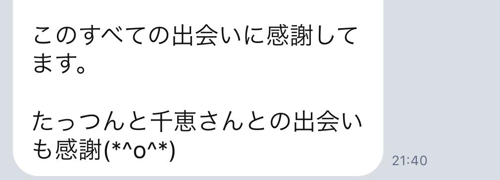 f:id:tatsunori-matsuda:20190201201811p:plain
