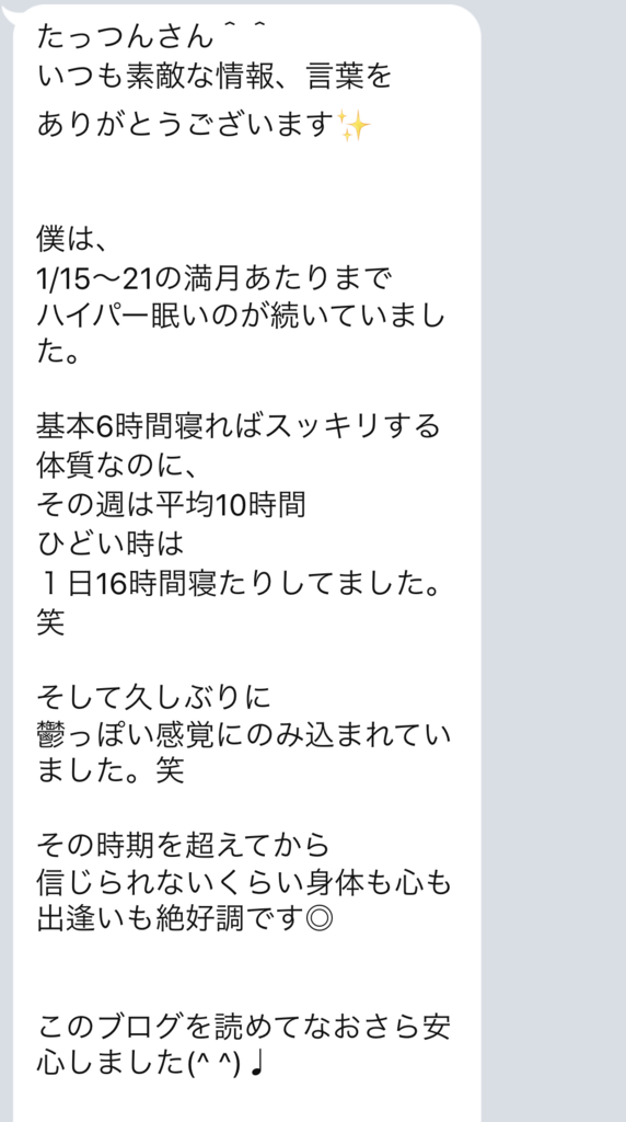 f:id:tatsunori-matsuda:20190201201937p:plain