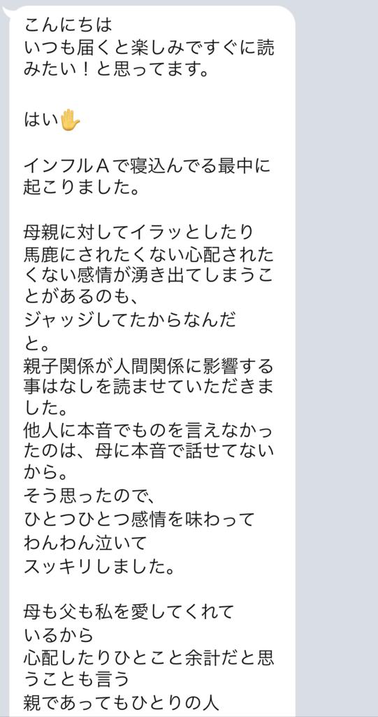 f:id:tatsunori-matsuda:20190201202701p:plain