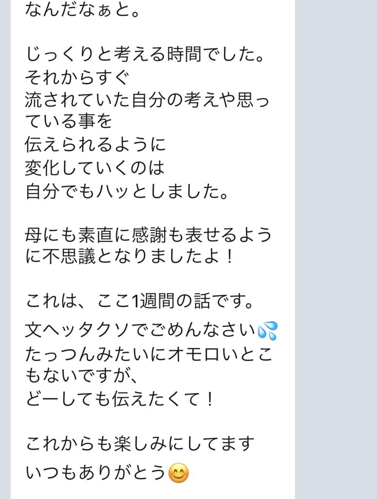 f:id:tatsunori-matsuda:20190201202728p:plain