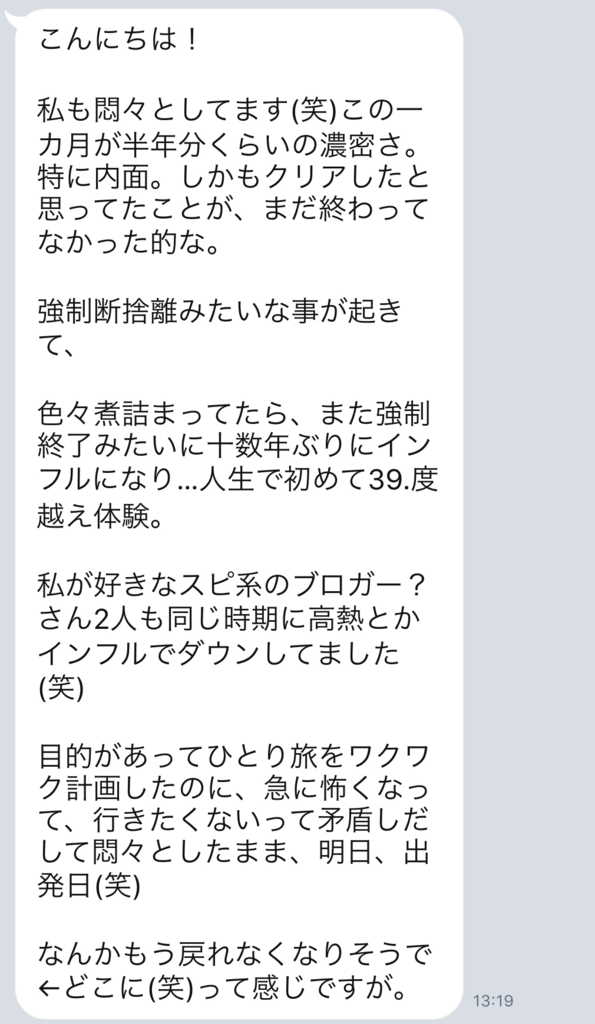 f:id:tatsunori-matsuda:20190201202918p:plain