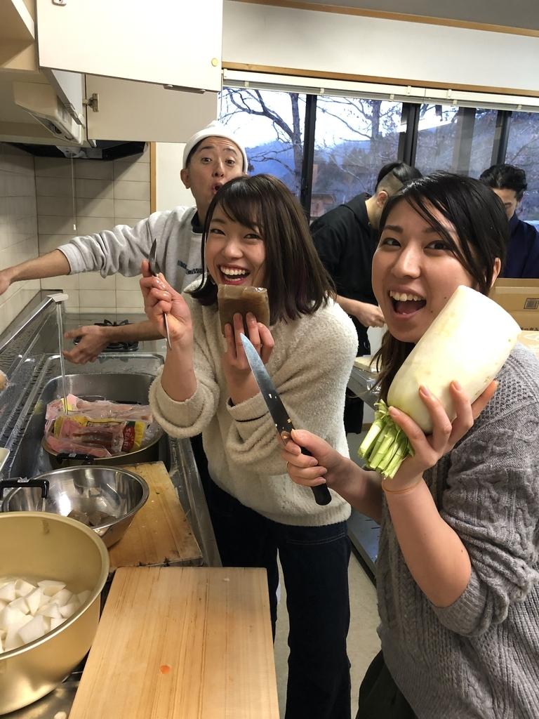 f:id:tatsunori-matsuda:20190212170541j:plain