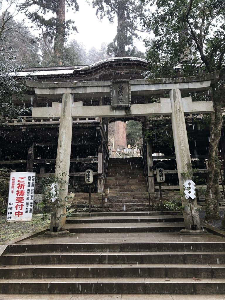 f:id:tatsunori-matsuda:20190213221731j:plain