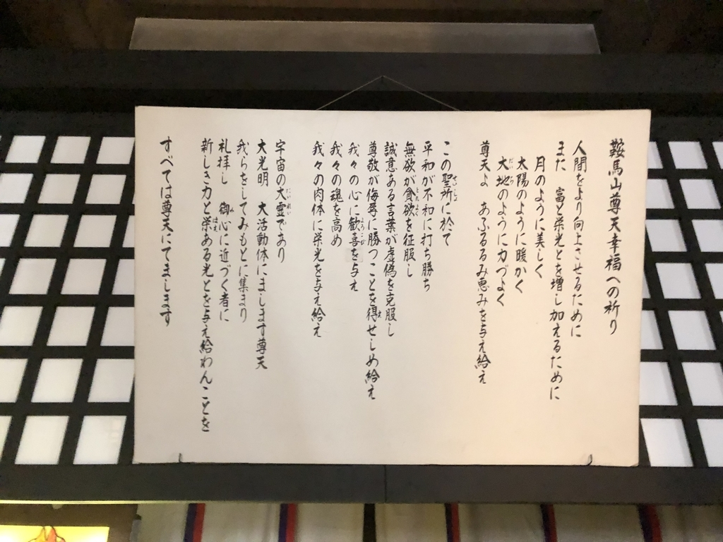 f:id:tatsunori-matsuda:20190213222910j:plain