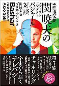 f:id:tatsunori-matsuda:20190213231352j:plain