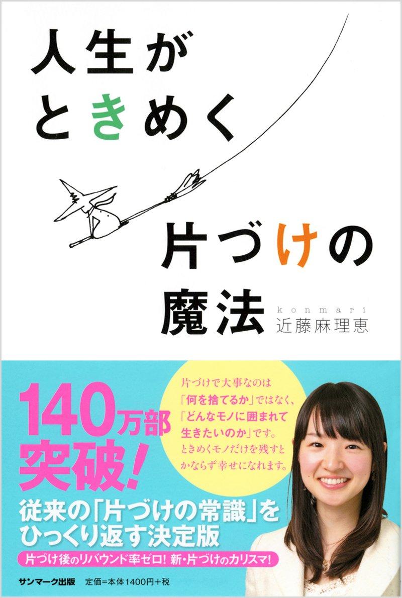 f:id:tatsunori-matsuda:20190316175451j:plain