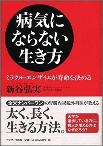 f:id:tatsunori-matsuda:20190316175653j:plain