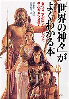 f:id:tatsunori-matsuda:20190316182950j:plain