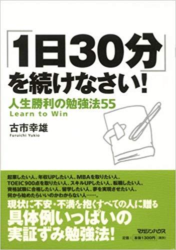 f:id:tatsunori-matsuda:20190316184403j:plain