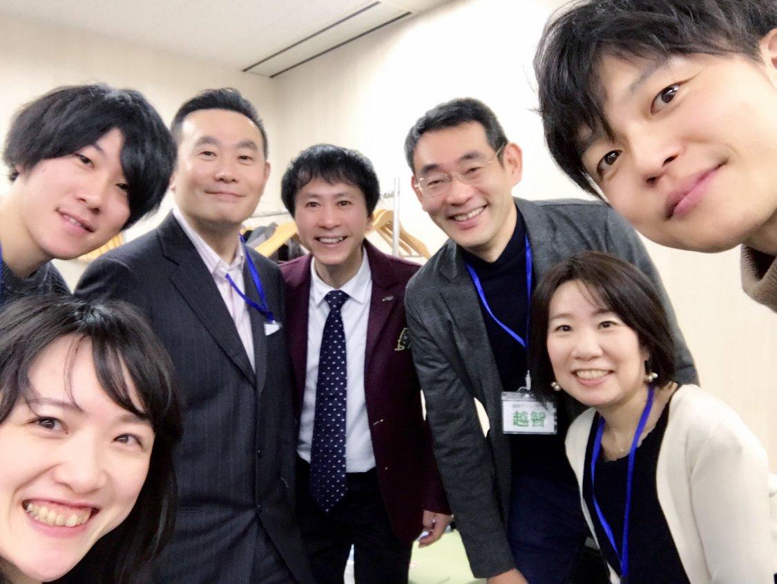 f:id:tatsunori-matsuda:20190316203227j:plain