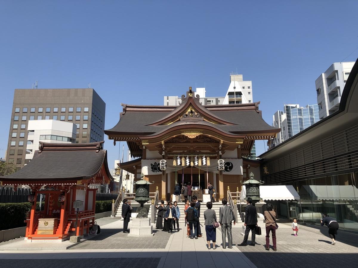 f:id:tatsunori-matsuda:20190325002423j:plain