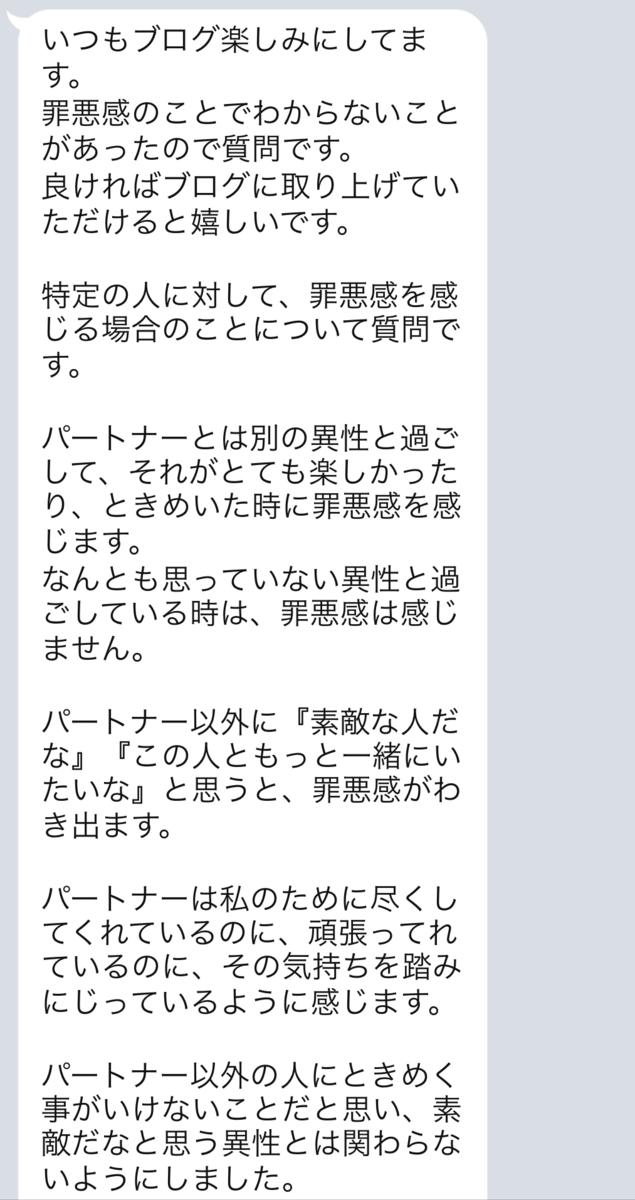 f:id:tatsunori-matsuda:20190408210142p:plain