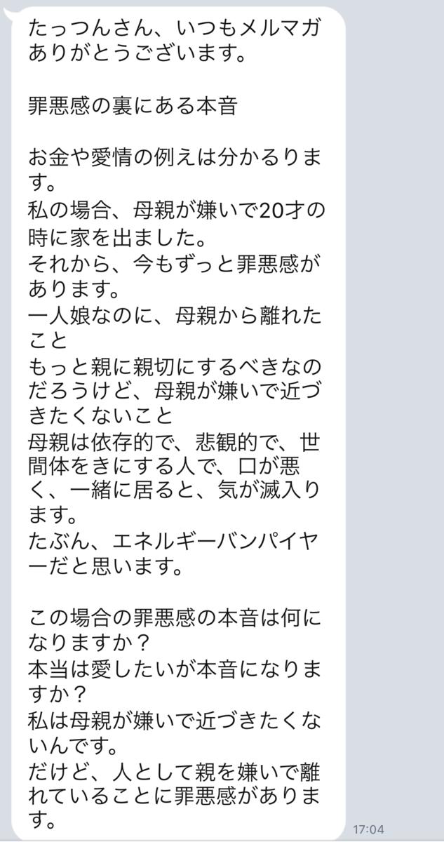 f:id:tatsunori-matsuda:20190408211314p:plain
