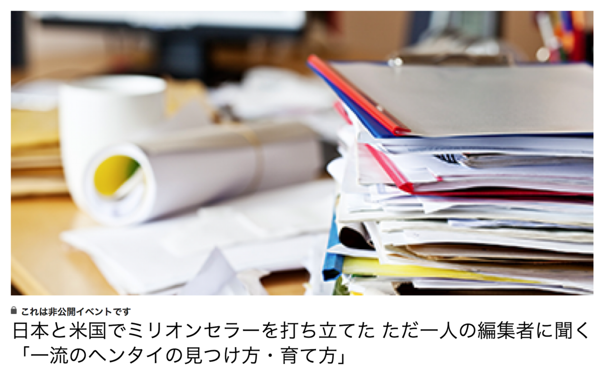 f:id:tatsunori-matsuda:20190408215348p:plain