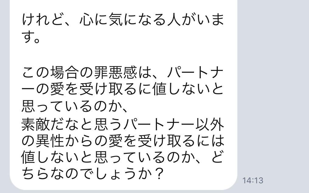 f:id:tatsunori-matsuda:20190408235003p:plain