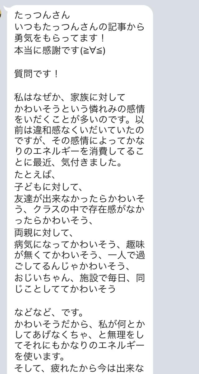 f:id:tatsunori-matsuda:20190410182414p:plain