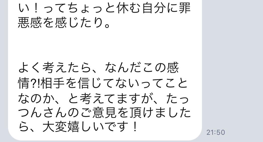 f:id:tatsunori-matsuda:20190410182434p:plain