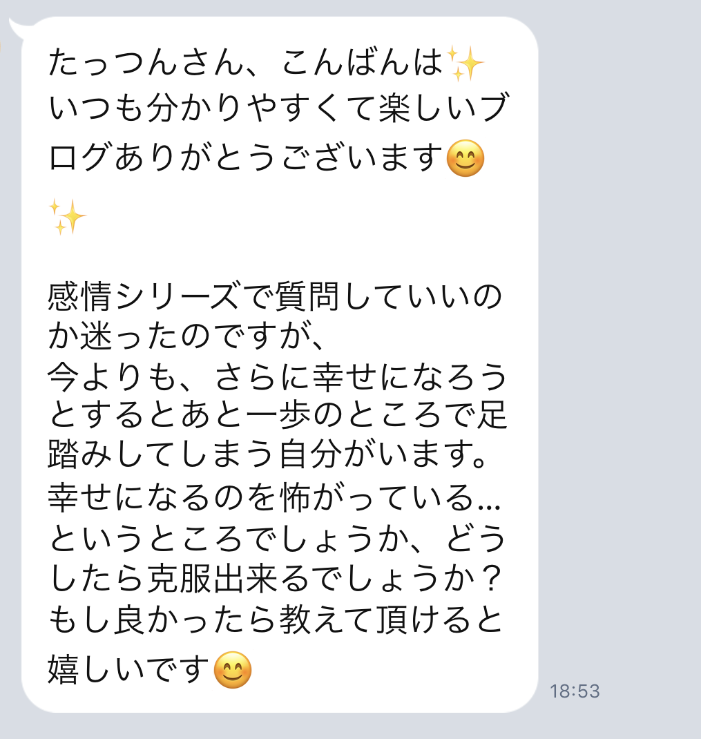 f:id:tatsunori-matsuda:20190412093736p:plain
