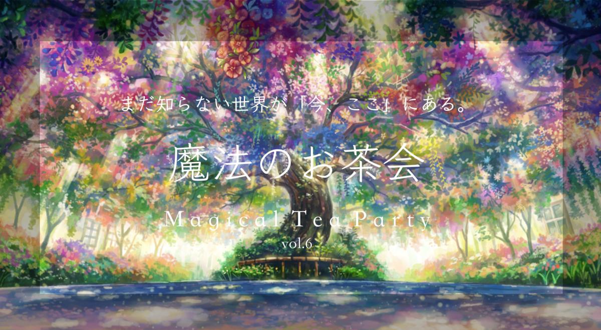 f:id:tatsunori-matsuda:20190418122904j:plain