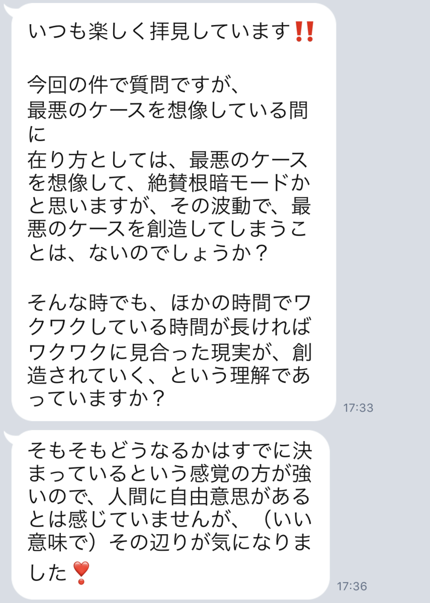 f:id:tatsunori-matsuda:20190419181910p:plain