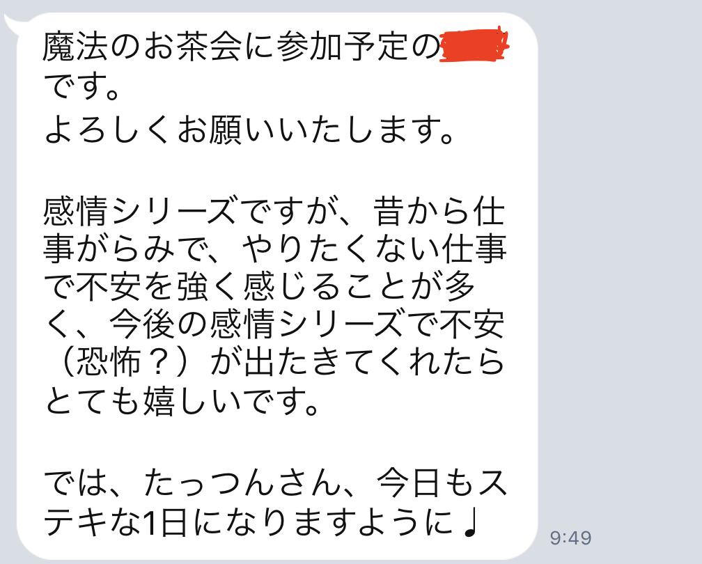 f:id:tatsunori-matsuda:20190421123211p:plain