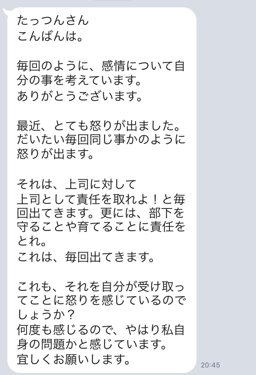 f:id:tatsunori-matsuda:20190424174021p:plain