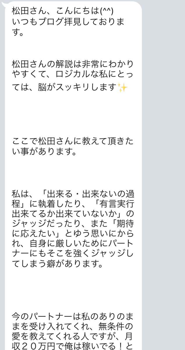f:id:tatsunori-matsuda:20190425180310p:plain