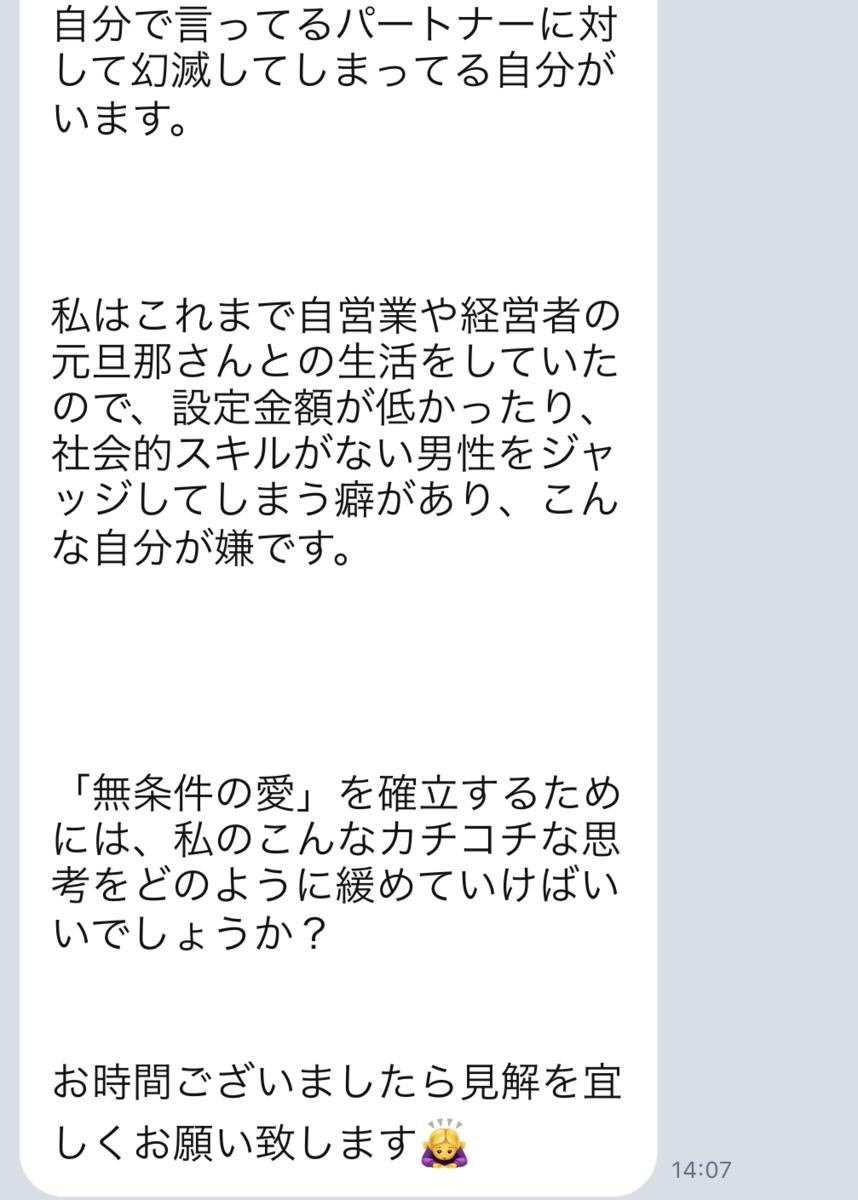 f:id:tatsunori-matsuda:20190425180328p:plain