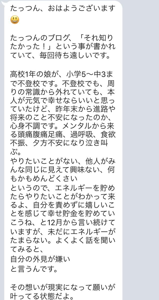f:id:tatsunori-matsuda:20190427175522p:plain