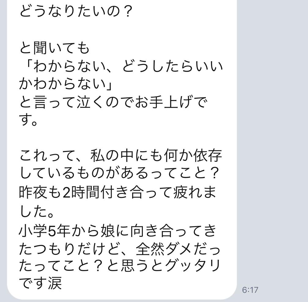 f:id:tatsunori-matsuda:20190427175539p:plain