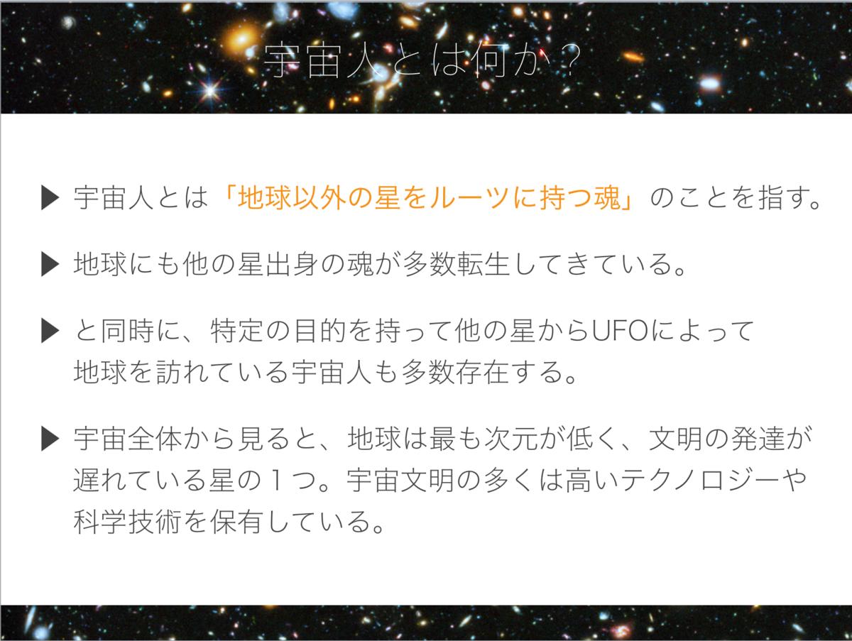 f:id:tatsunori-matsuda:20190504214114p:plain