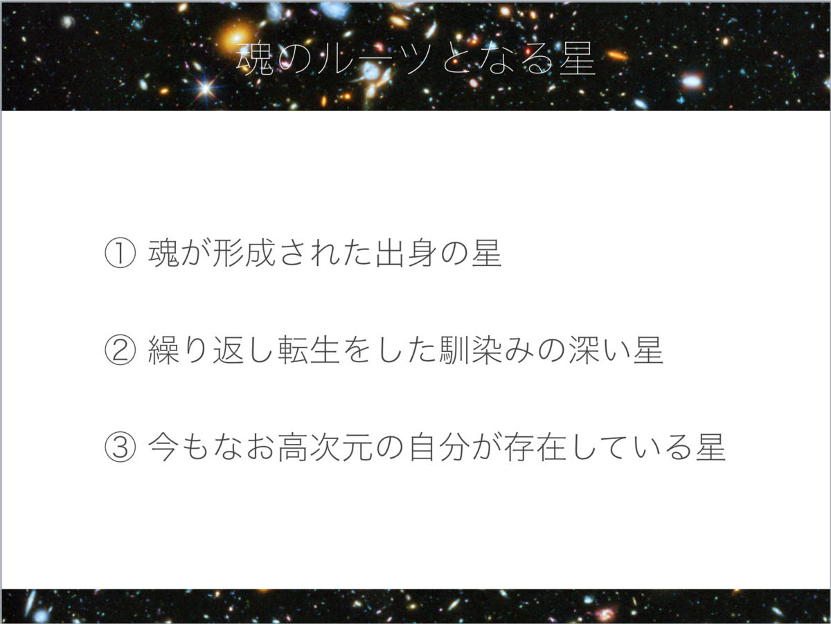 f:id:tatsunori-matsuda:20190504214237p:plain