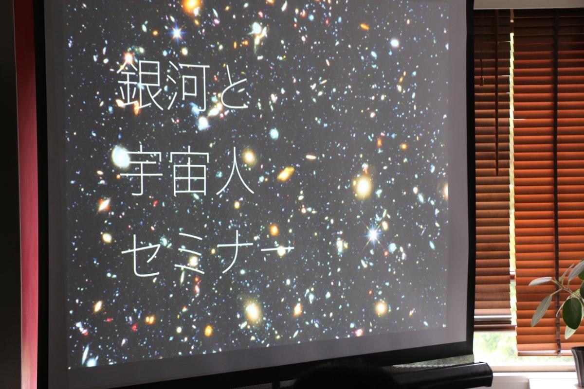f:id:tatsunori-matsuda:20190506180739j:plain