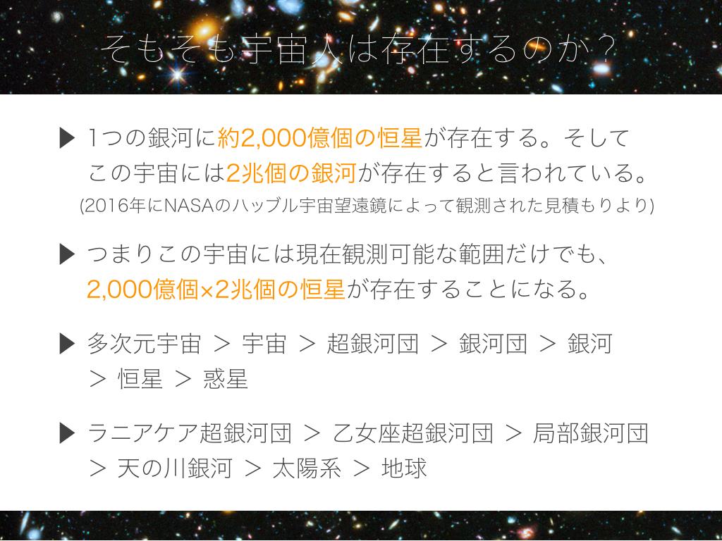 f:id:tatsunori-matsuda:20190506181731j:plain
