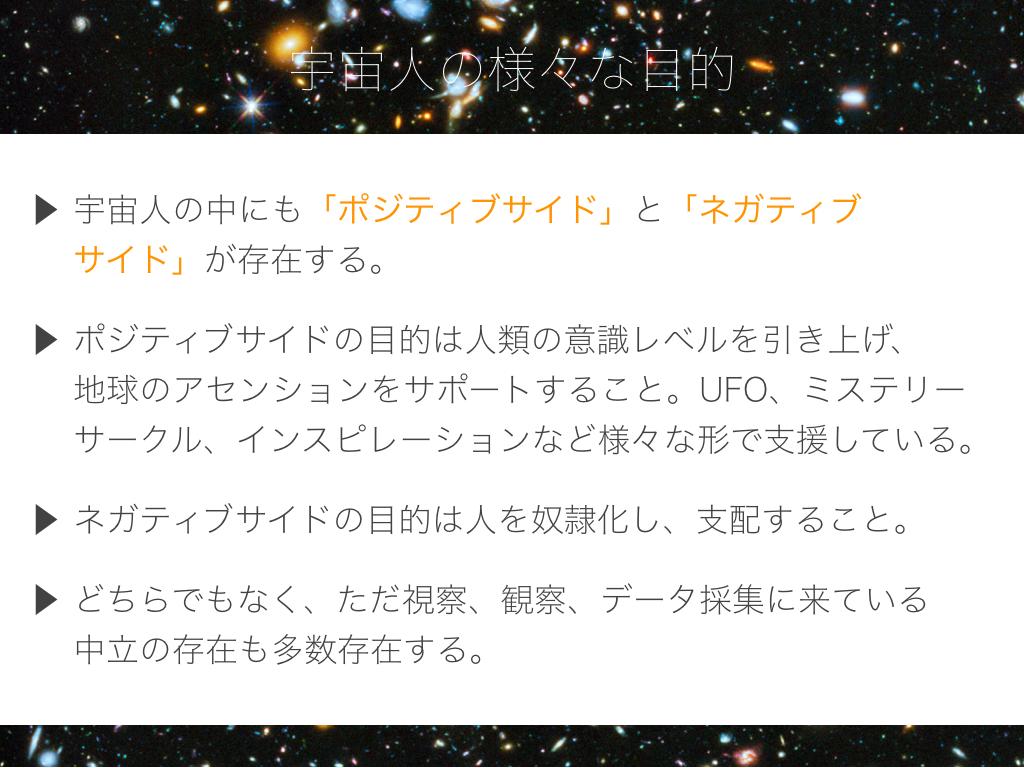 f:id:tatsunori-matsuda:20190506182157j:plain