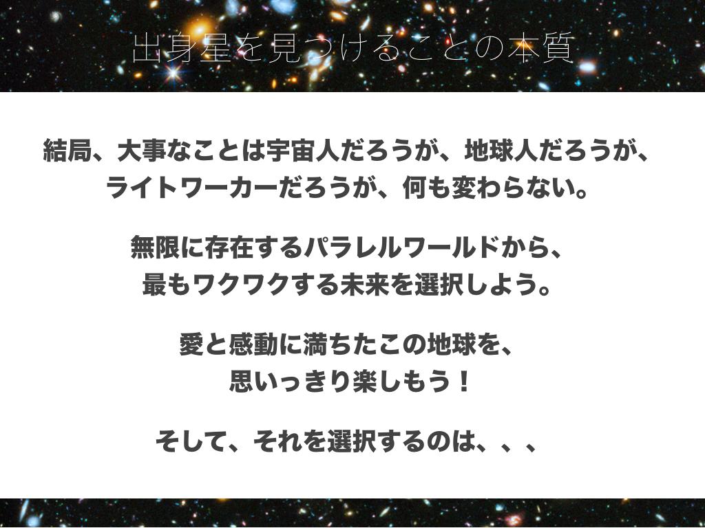f:id:tatsunori-matsuda:20190506182954j:plain