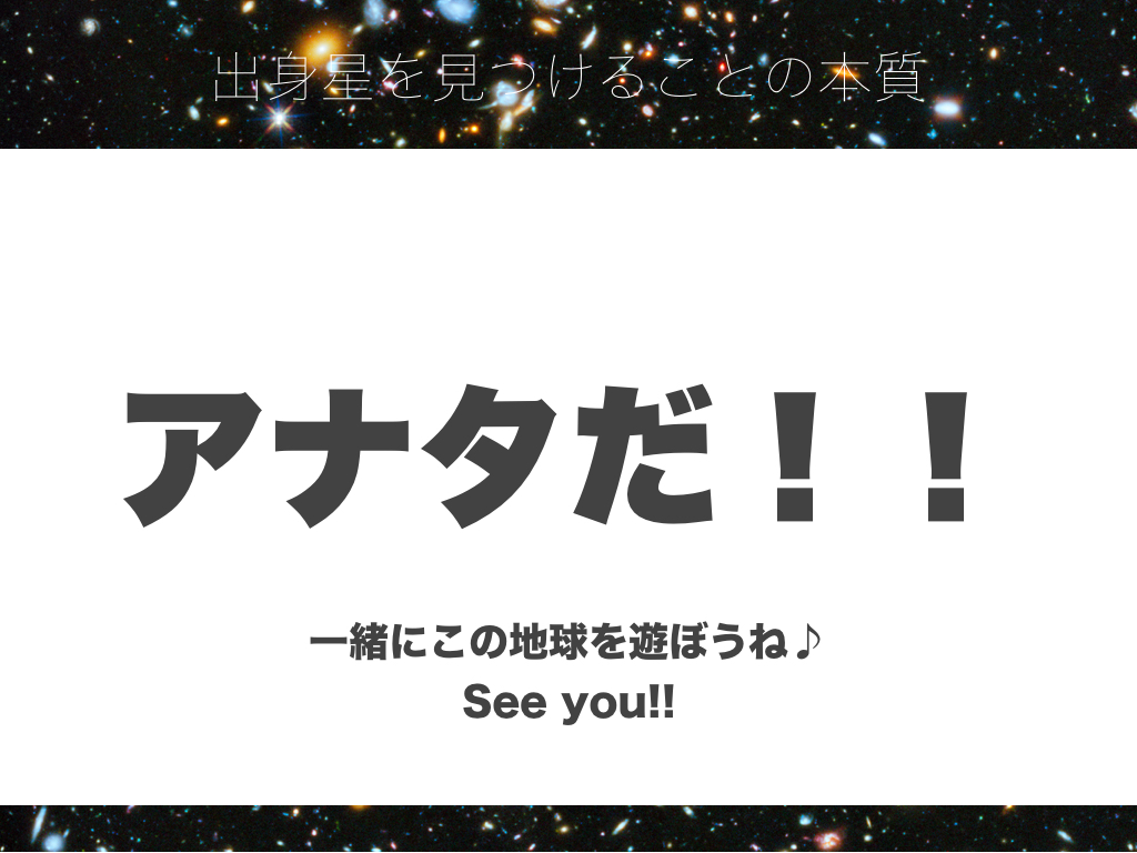 f:id:tatsunori-matsuda:20190506183006j:plain
