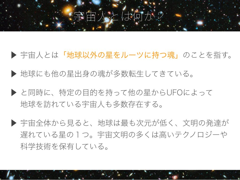 f:id:tatsunori-matsuda:20190506192240j:plain