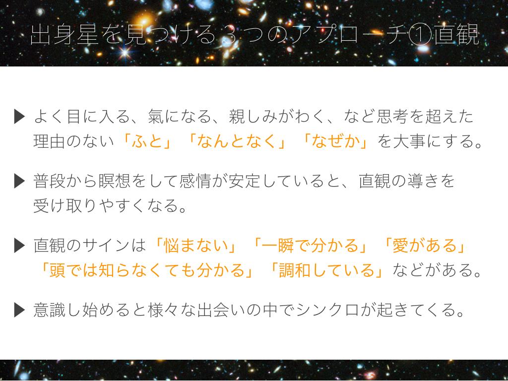 f:id:tatsunori-matsuda:20190506192320j:plain