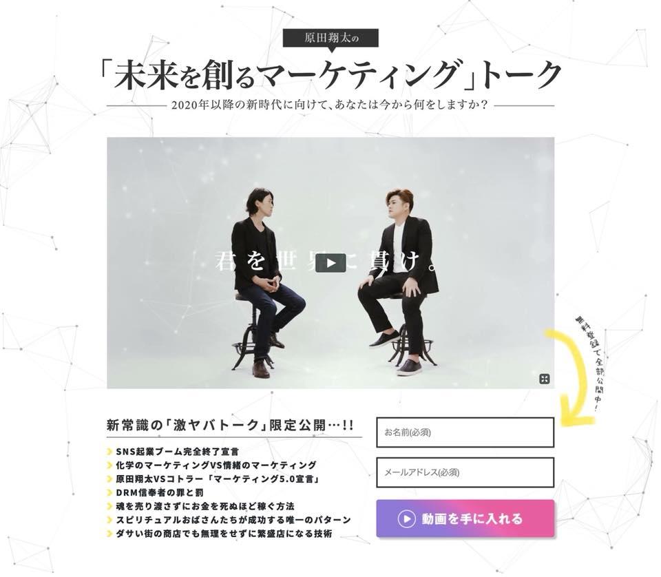 f:id:tatsunori-matsuda:20190512223052j:plain