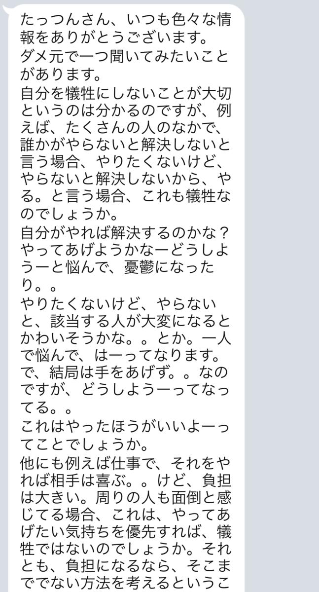 f:id:tatsunori-matsuda:20190523194950p:plain