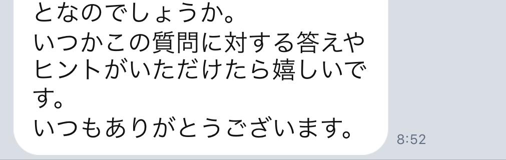 f:id:tatsunori-matsuda:20190523195024p:plain