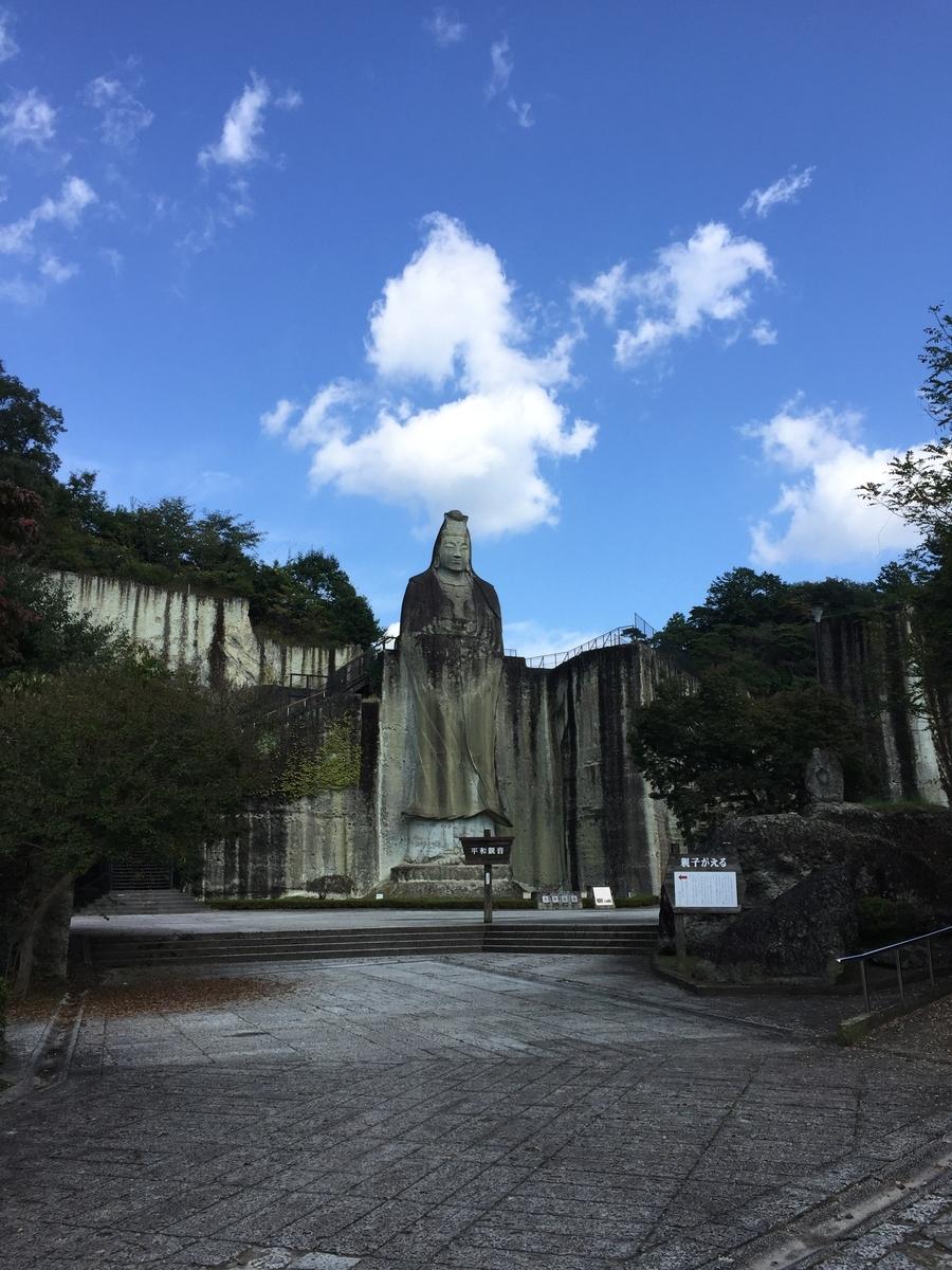 f:id:tatsunori-matsuda:20190608184215j:plain