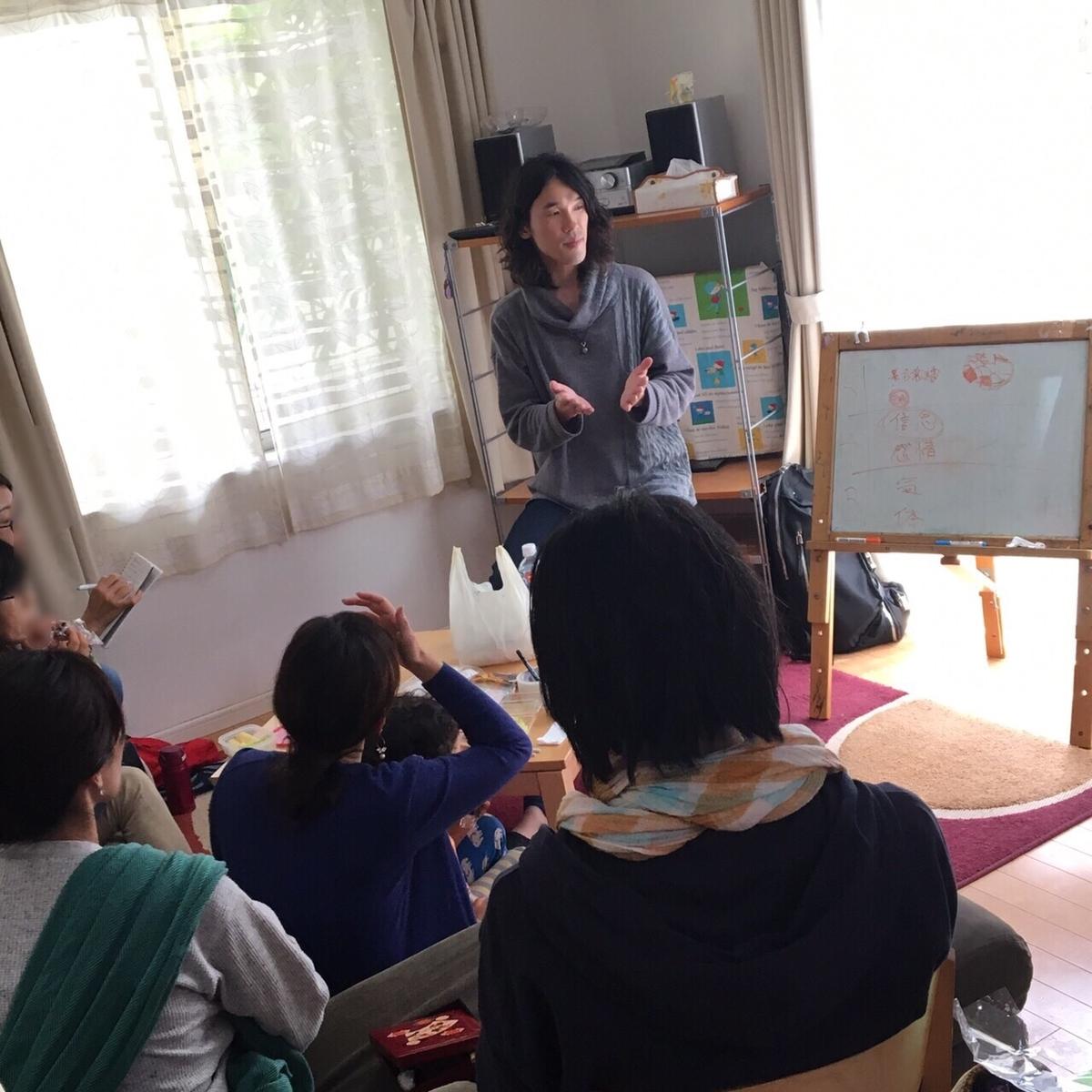 f:id:tatsunori-matsuda:20190613194900j:plain