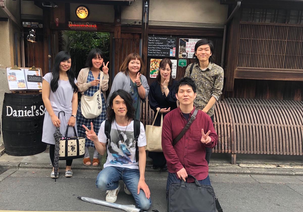 f:id:tatsunori-matsuda:20190615182143j:plain