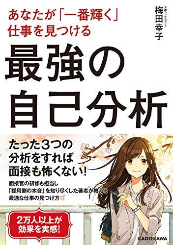 f:id:tatsunori-matsuda:20190620172301j:plain