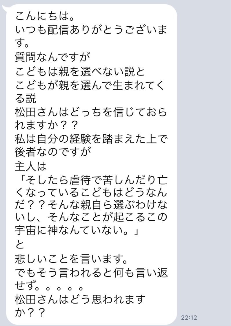 f:id:tatsunori-matsuda:20190628142739j:plain