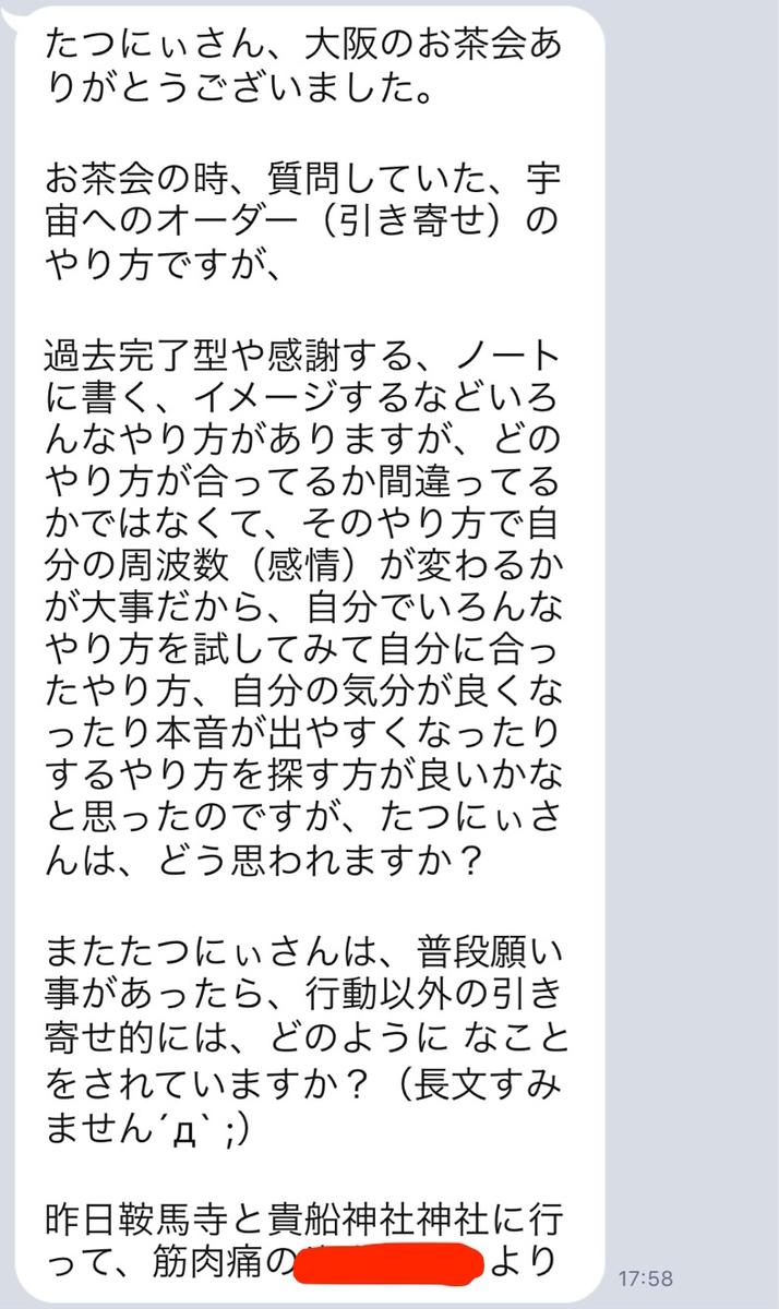 f:id:tatsunori-matsuda:20190704164337j:plain