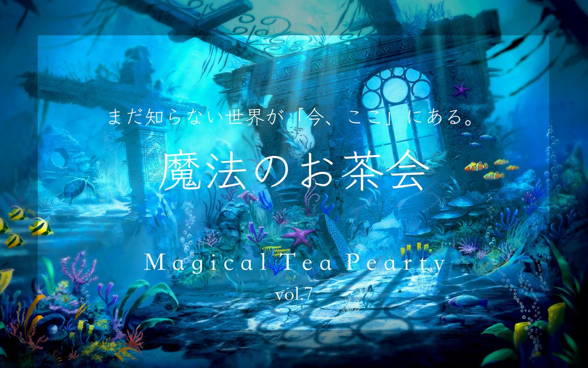 f:id:tatsunori-matsuda:20190725192841j:plain